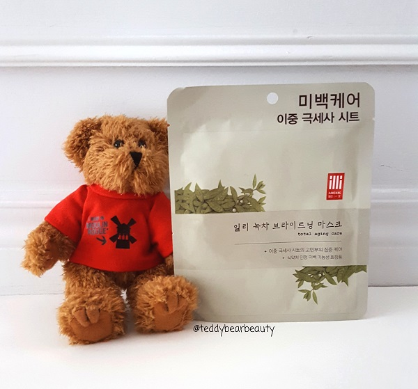 Illi Total Aging Care Green Tea Brightening Mask